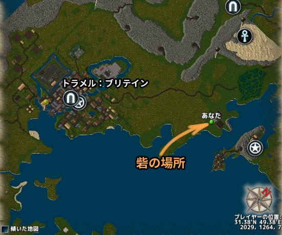 砦カスタマイズ地図@TC