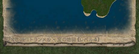 マップ下部ファセット表示:発掘後