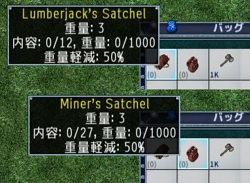 ハントマスターチャレンジ新報酬「Lumberjack's Satchel」「Miner's Satchel」
