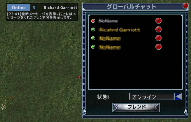 グローバルチャット補助用Mod