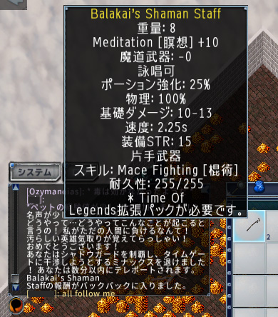 シャドウガード活動ログ(2018.04)